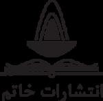 logo-khatam