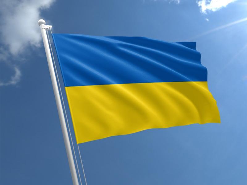 پرچم اوکراین